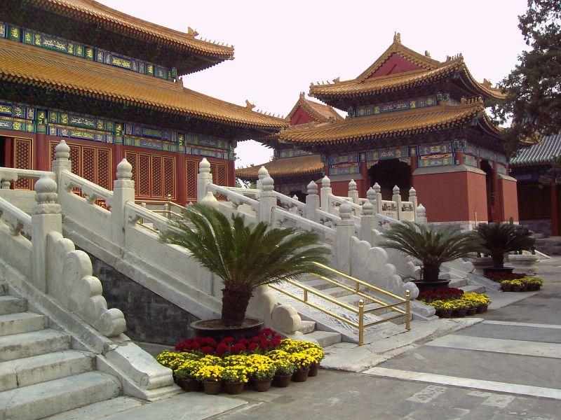 File:Li Dai Di Wan Miao.jpg