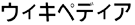 Logo-text-japanese-2.png