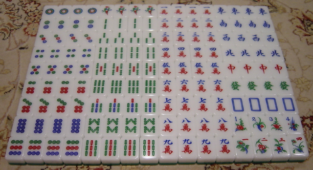 photo regarding Mahjong Card Printable called Mahjong tiles - Wikipedia