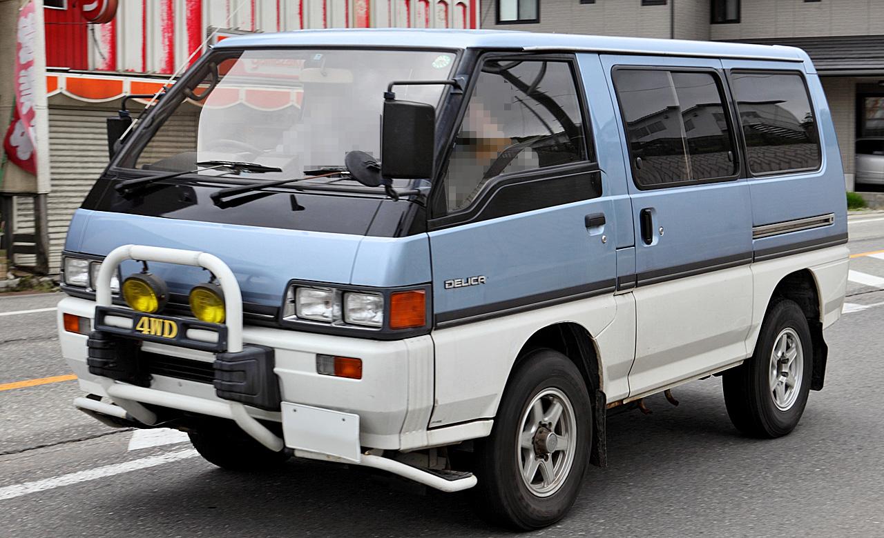 File:Mitsubishi Delica Star Wagon 311.JPG - Wikimedia Commons