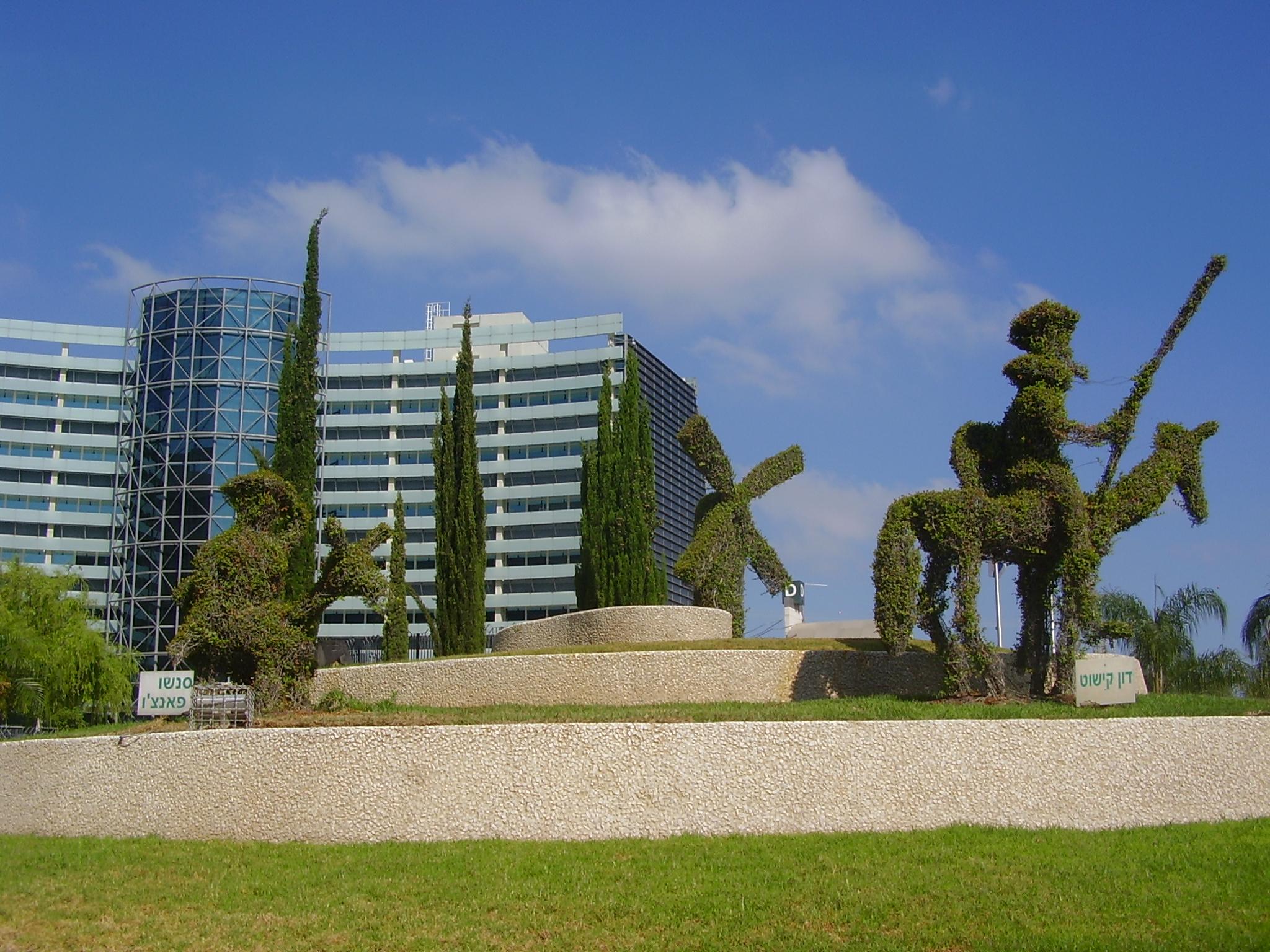 Filepikiwiki israel 20304 azorim park petah tikvag wikimedia filepikiwiki israel 20304 azorim park petah tikvag thecheapjerseys Gallery