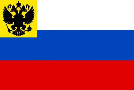 File:Russian Empire 1914 17 private.png - Wikimedia Commons