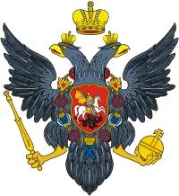 File:Russian coa 1730.png