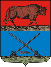 Slonim COA (Grodno Governorate) (1845).png