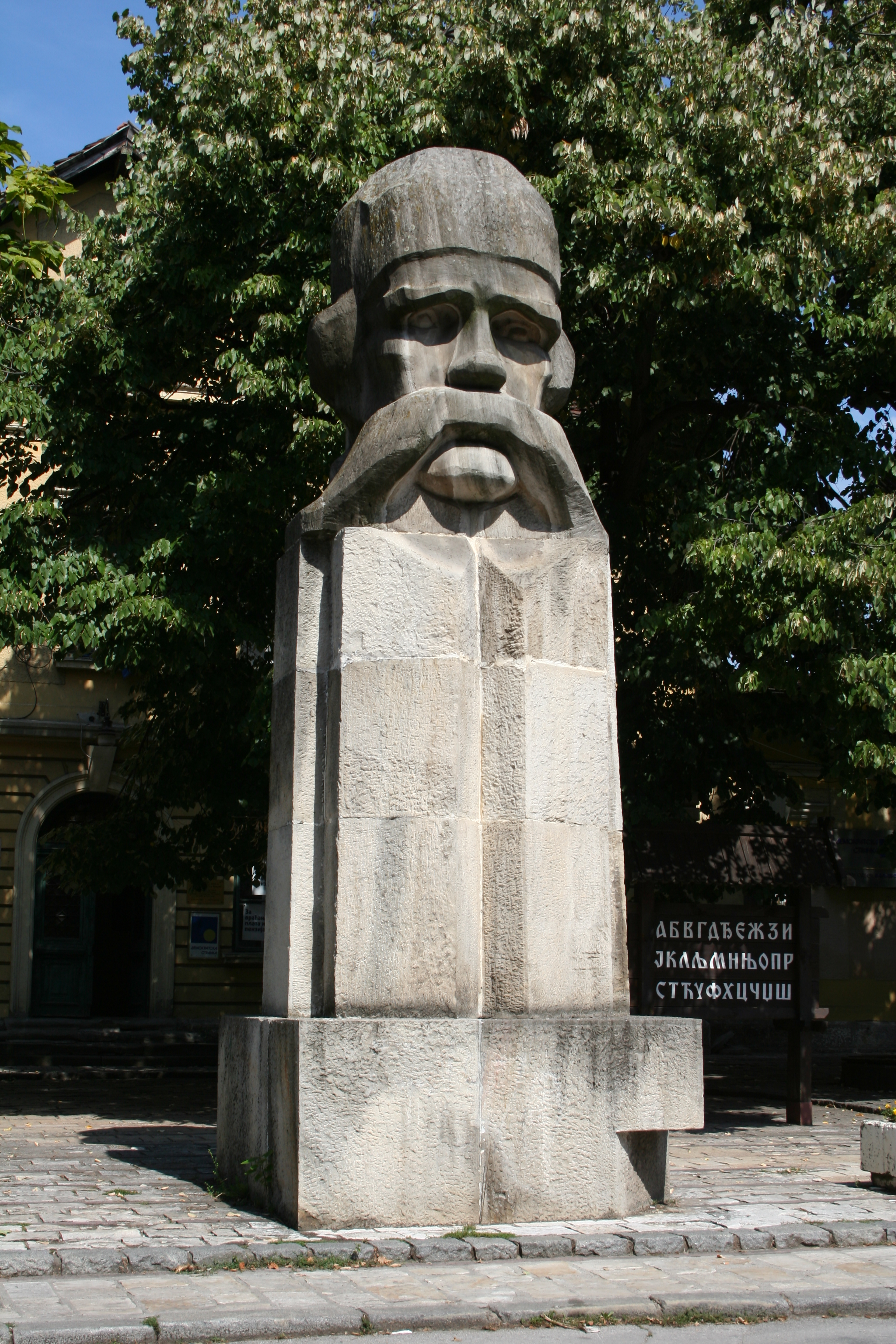 Spomenik Vuku Karaџiћu U Vaљevu Vikipediјa