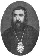 https://upload.wikimedia.org/wikipedia/commons/9/9e/Srvandztiants.jpg