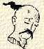 Török fej (heraldika,).PNG