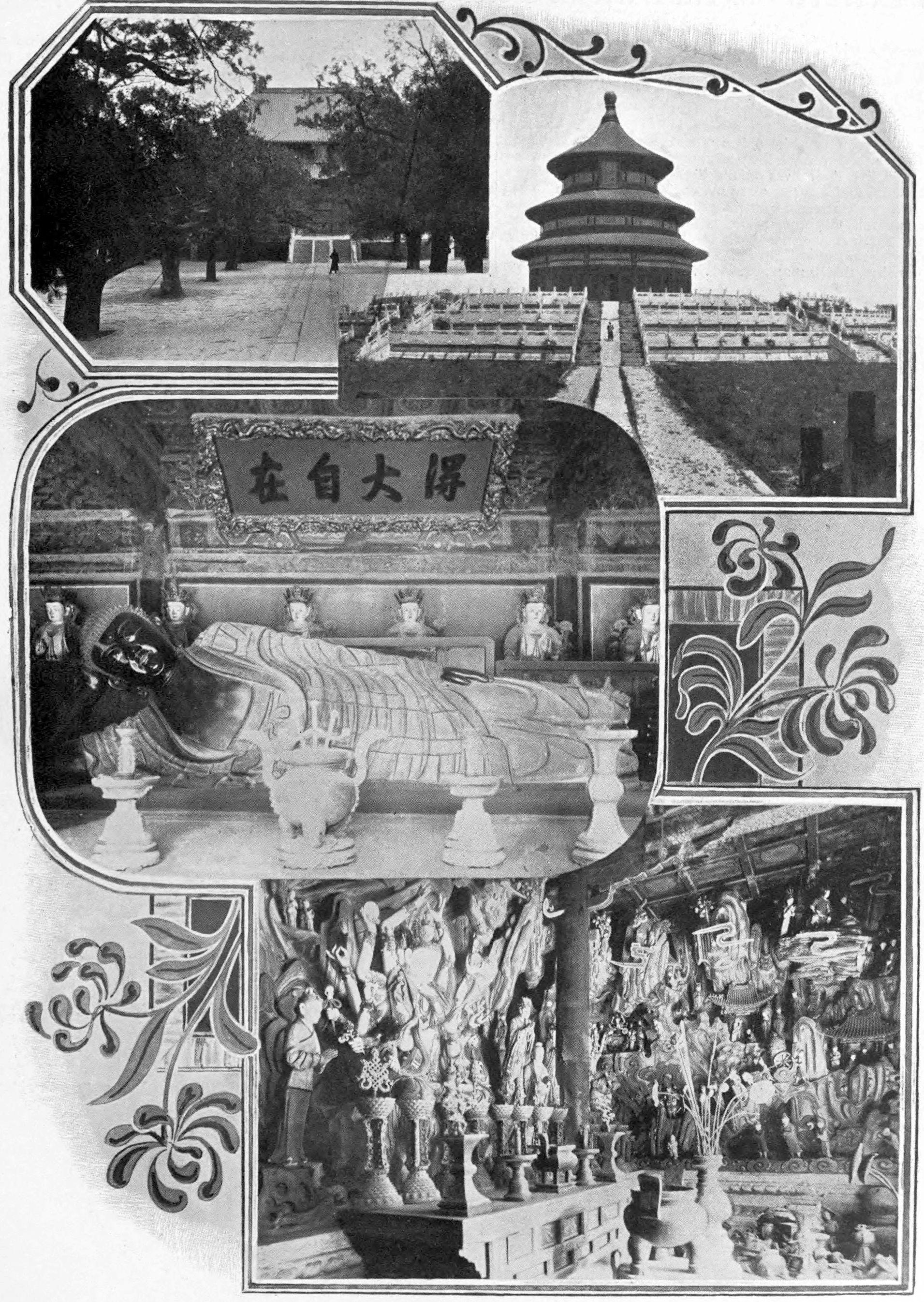Tcitp d347 peking shrines.jpg