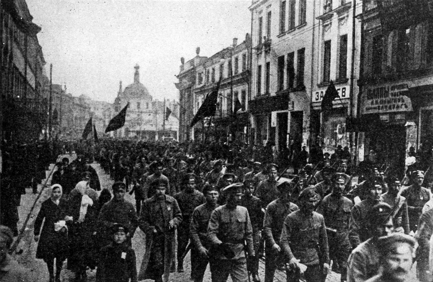 Russian Revolution 1917 inevitable ?
