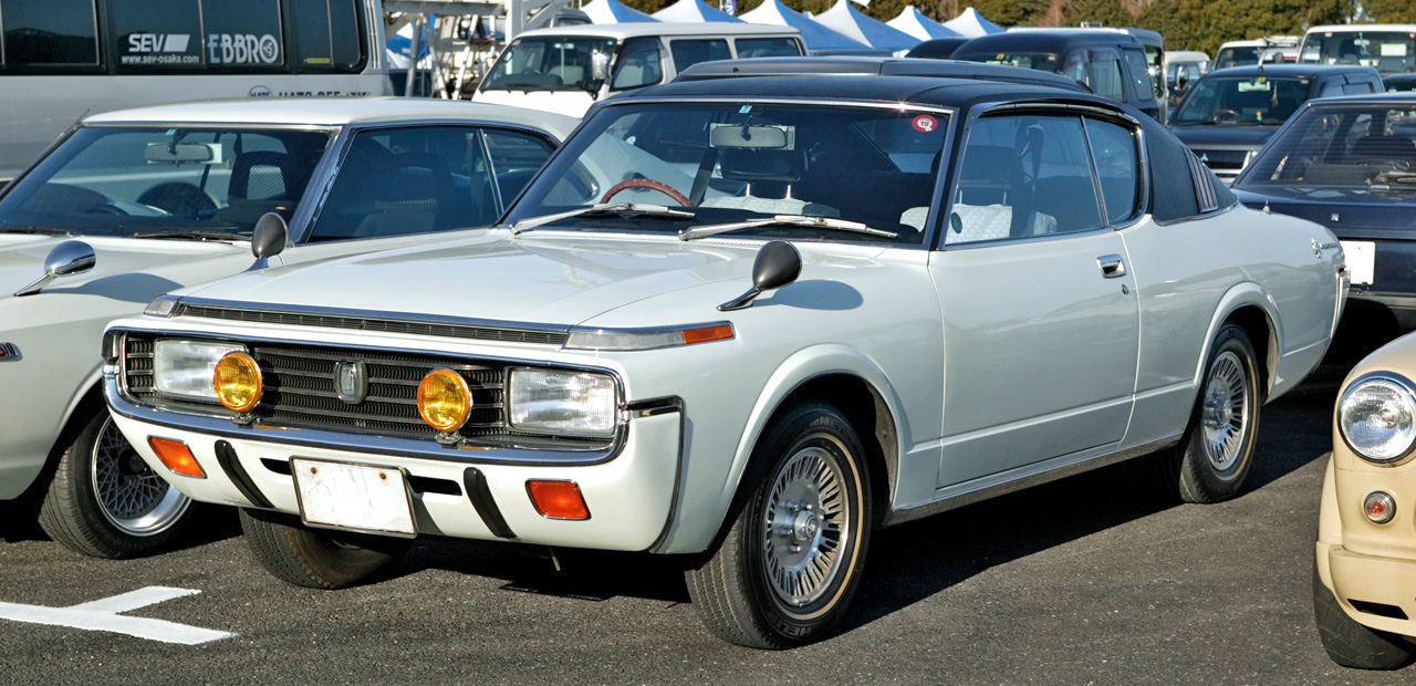 Toyota crown s70 001