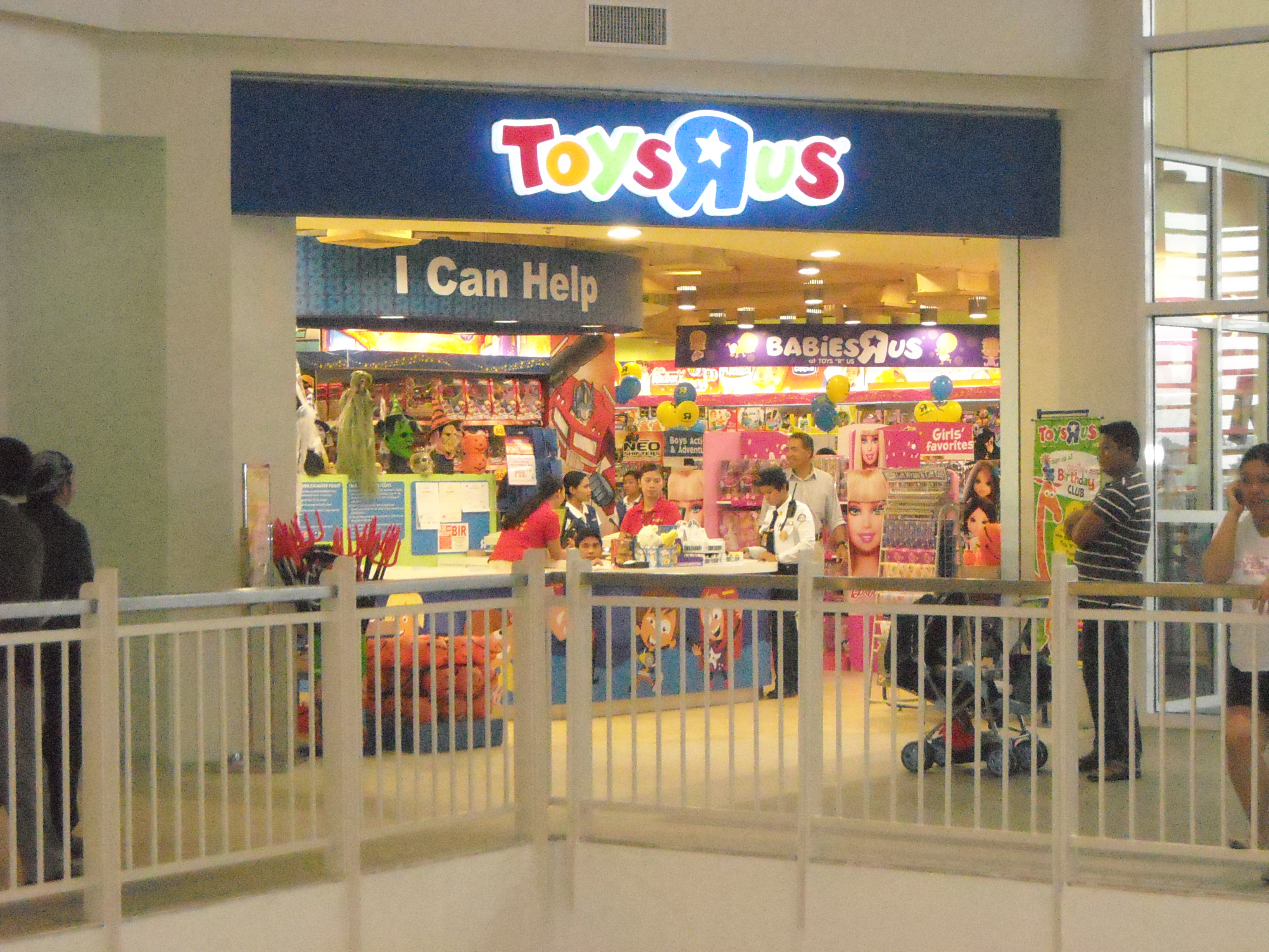 Toys R Us Mall : File toys r us philippines g wikimedia commons