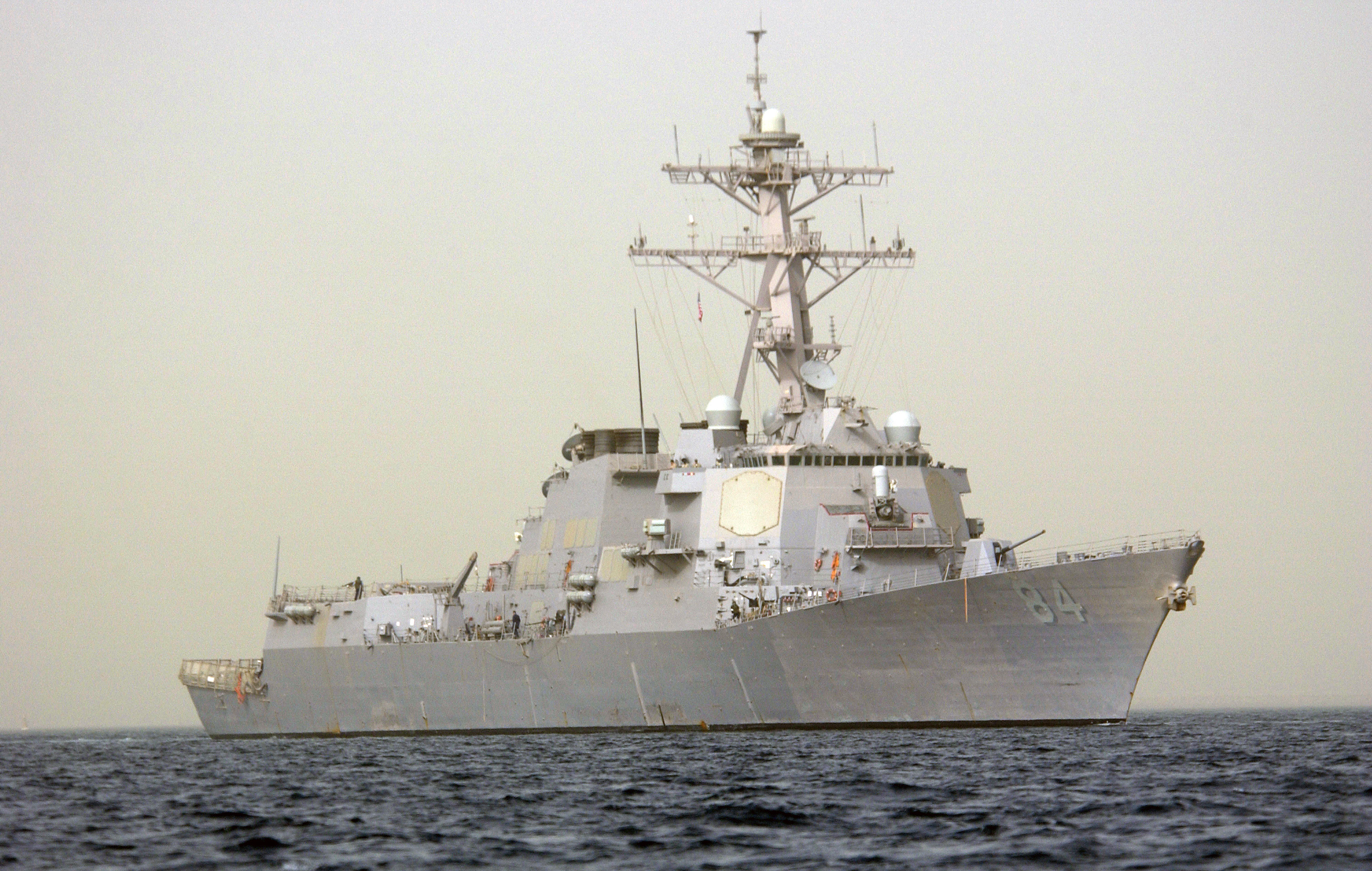 USS Bulkeley in the Persian gulf.