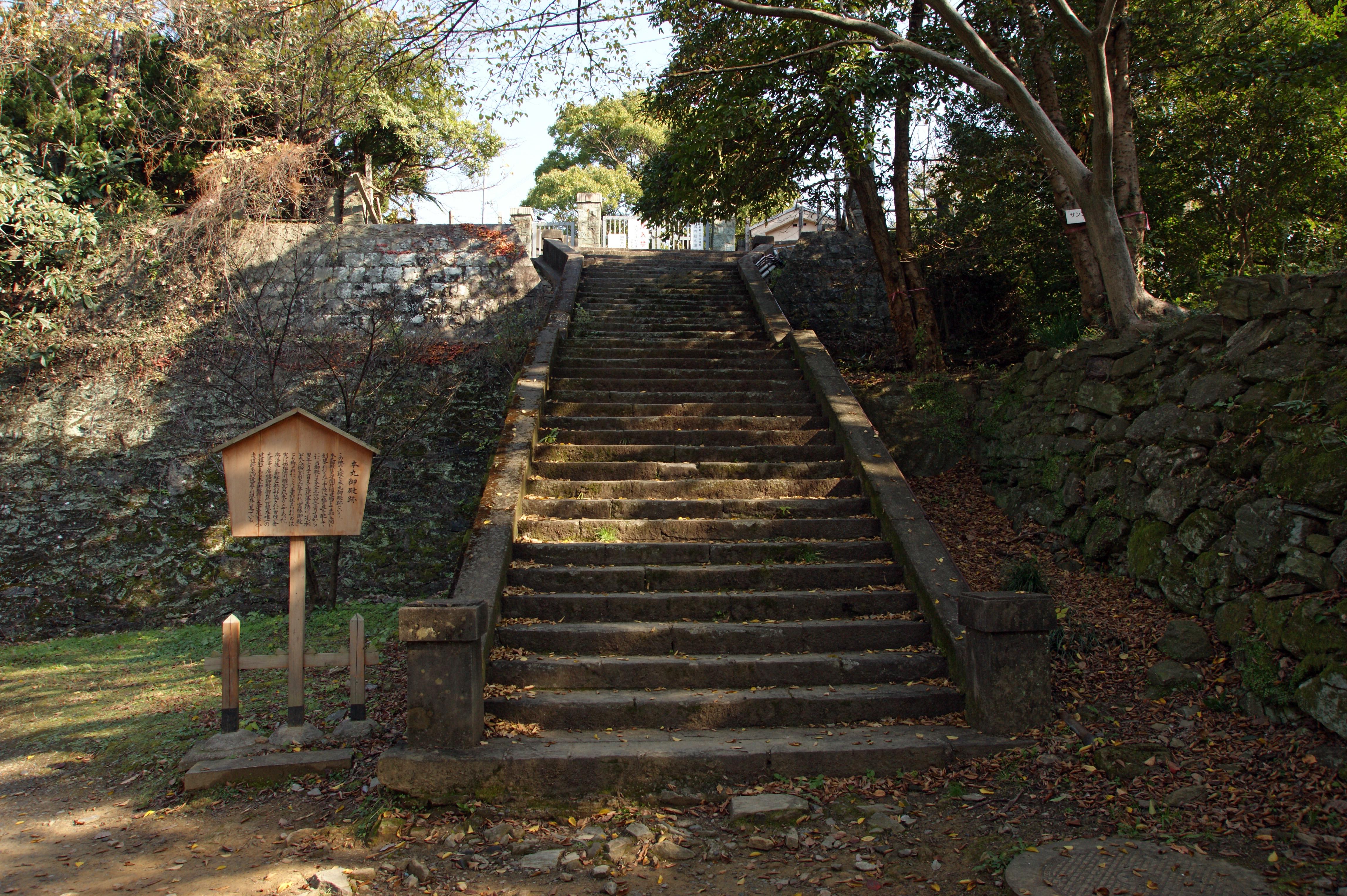 Wakayama Castle16n4592.jpg