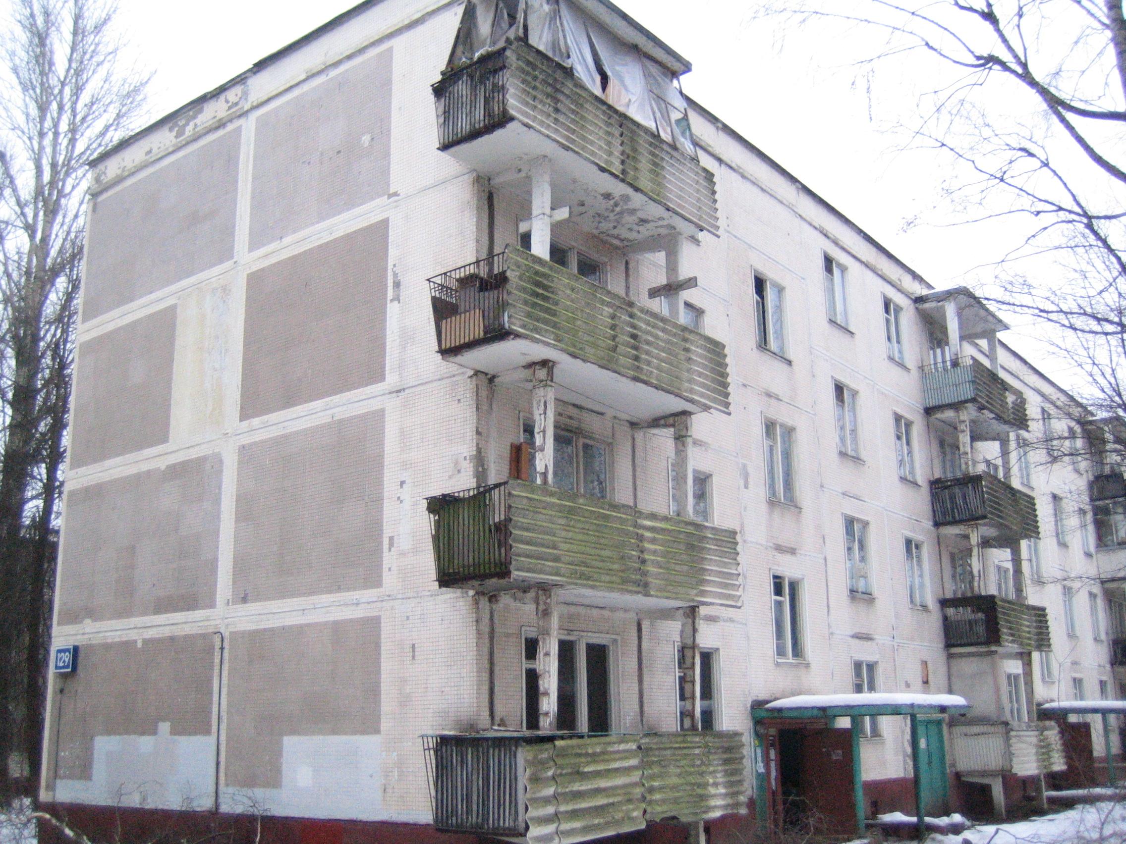 Серия дома к-7 russianrealty.
