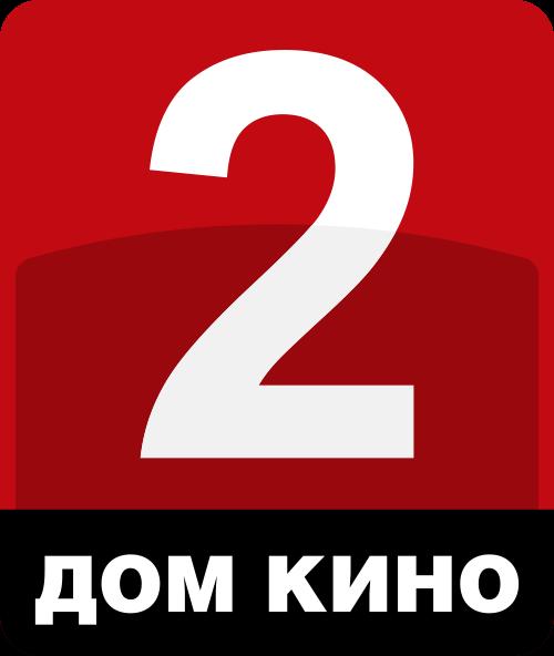 Spb tv 10 for ppc