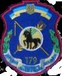 179 ОПТАДн.png