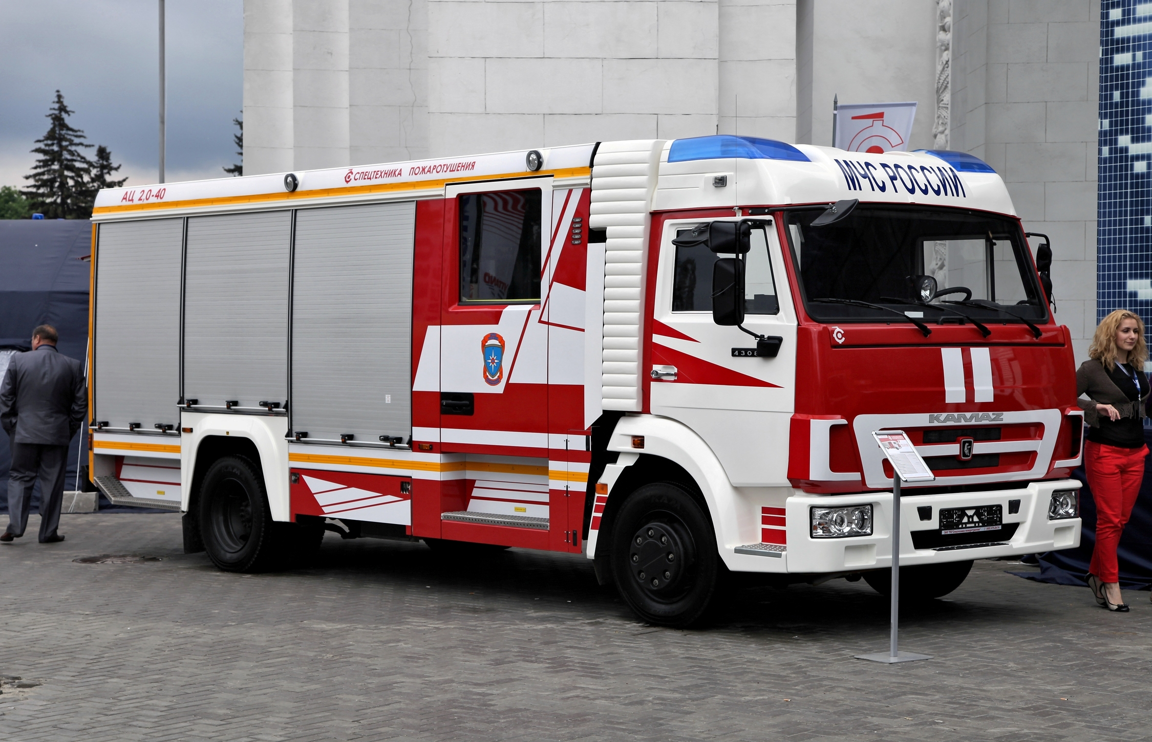 File:AC-2,0-40 on KAMAZ-4308 chassis.jpg