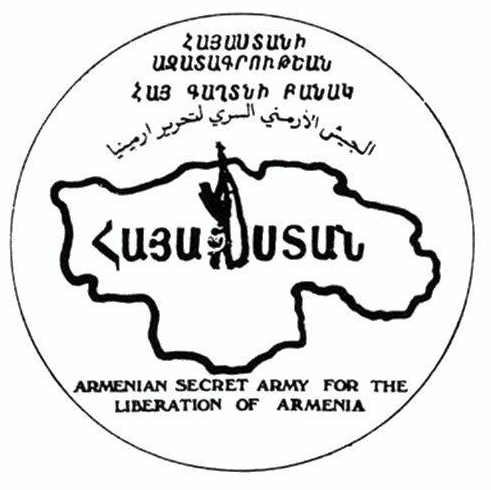 Asala Vikipedi