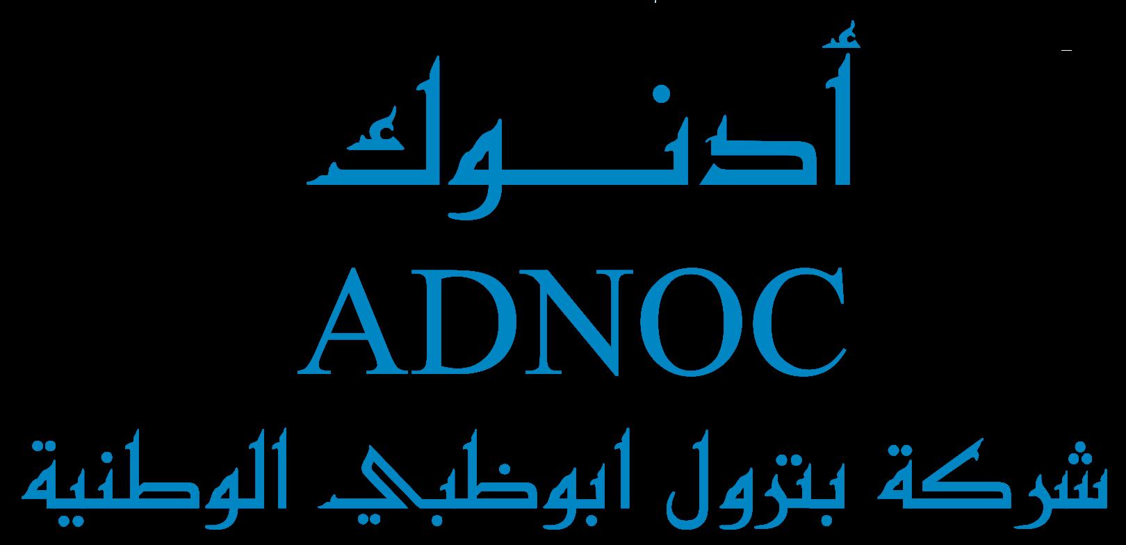 Abu Dhabi National Oil Company – Wikipedia