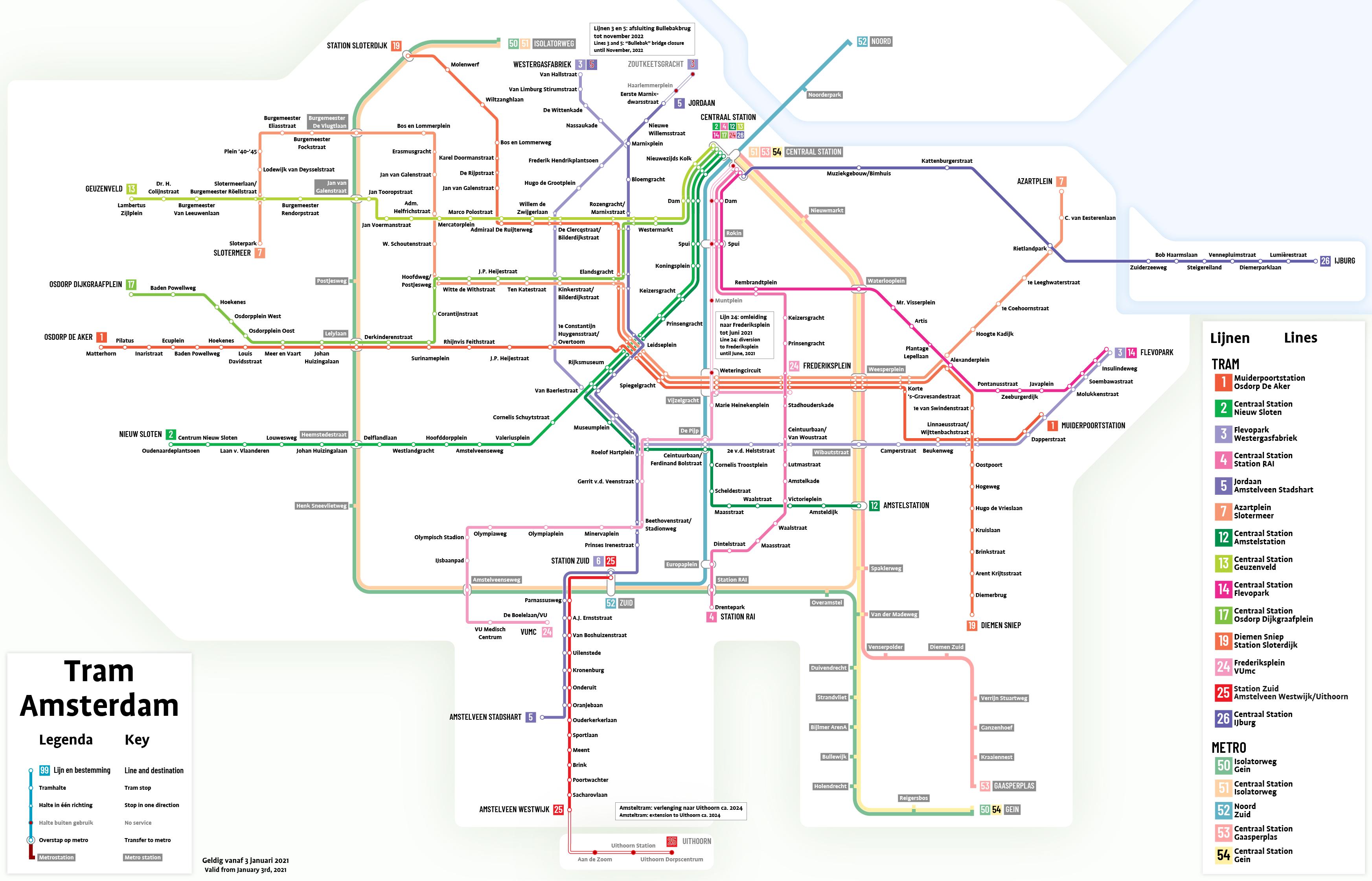 Схема сети трамвая Амстердама.  2010.