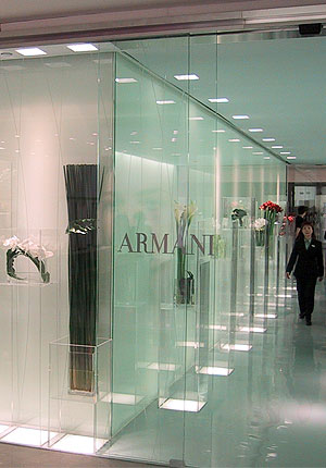 The Armani/Fiori boutique at the Chater House in Hong Kong. ArmaniHongKong.jpg