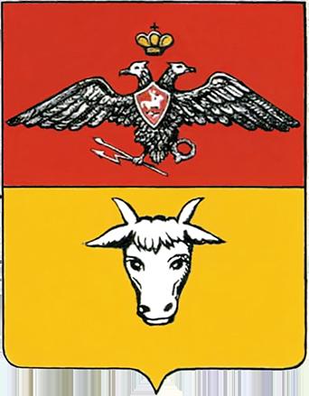 Fișier:Bessarabia Gubernia CoA 2.png