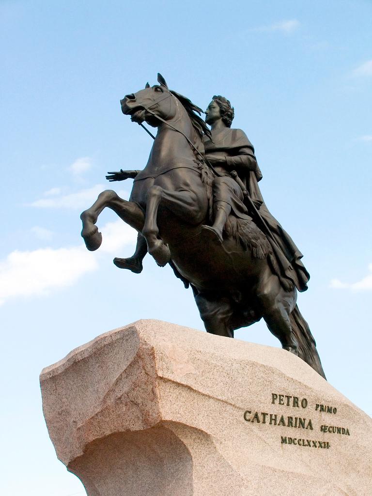 Памятник — Википедия