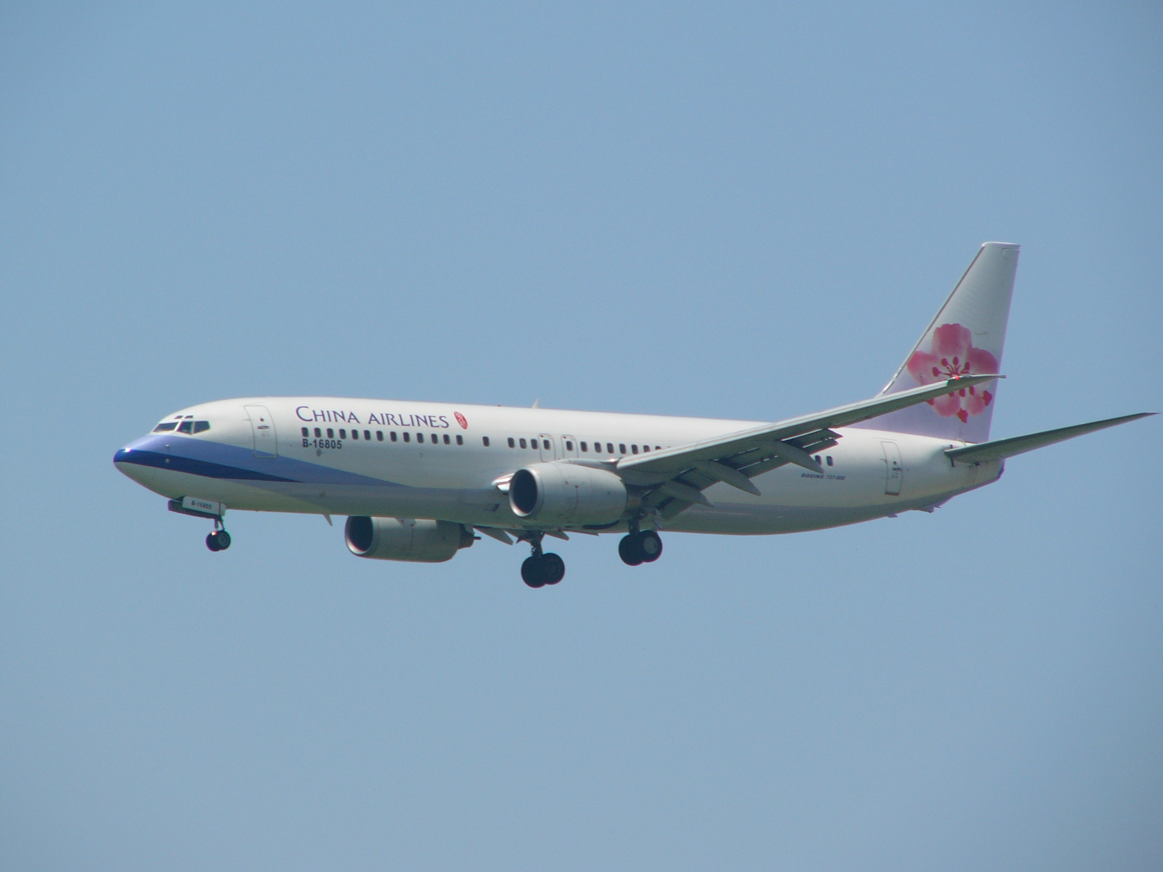 Download this File China Airlines picture