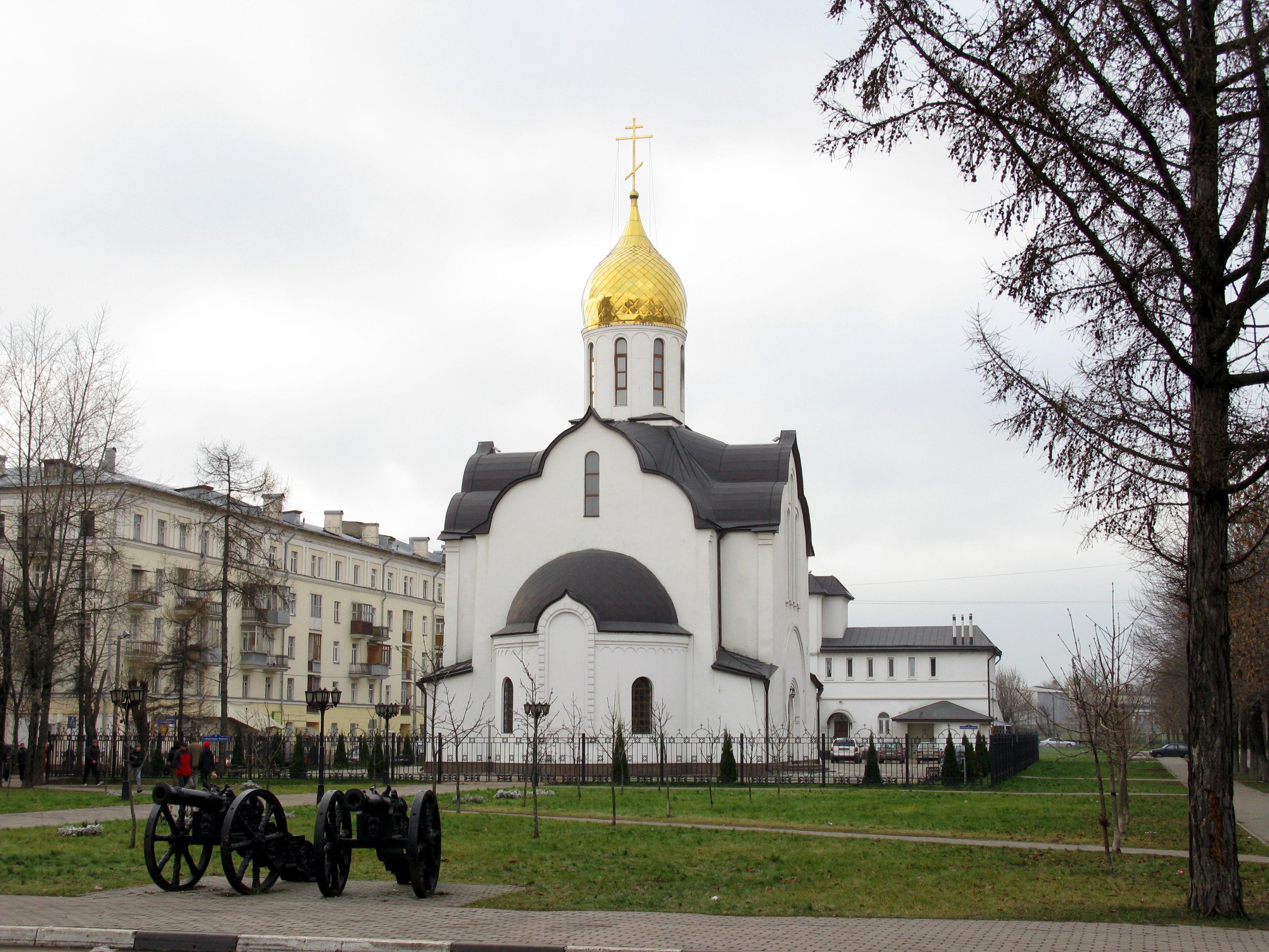 Файл:Church of Saint Alexander Nevsky (Balashikha) 12.jpg — Википедия
