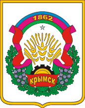 Coat of Arms of Krymsk (Krasnodar krai) f (1999).png