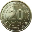 Coin of Turkmenistan 14.jpg