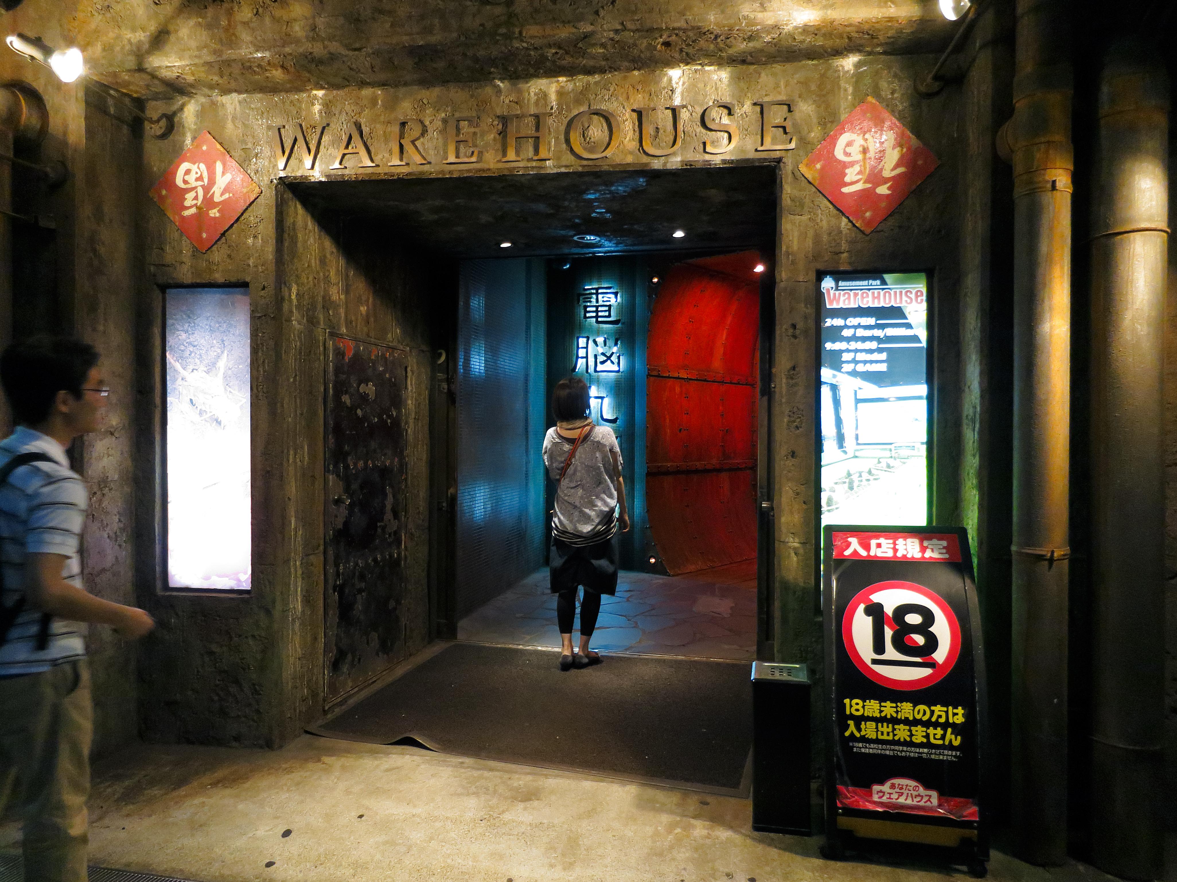 File:Cyber Kowloon Walled City - 03. Warehouse entrance - Warehouse