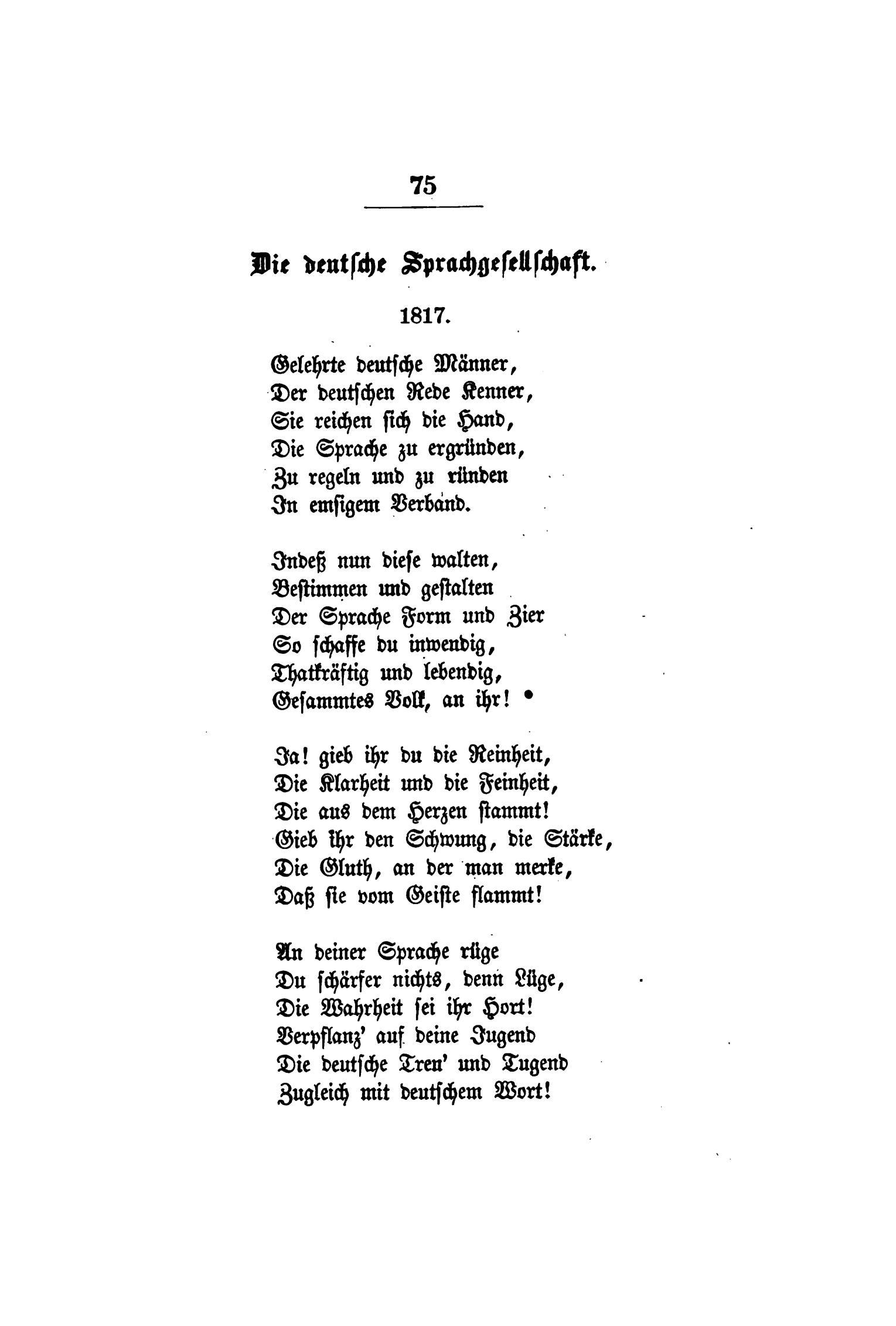 File:De Gedichte (Uhland) 097.jpg - Wikimedia Commons