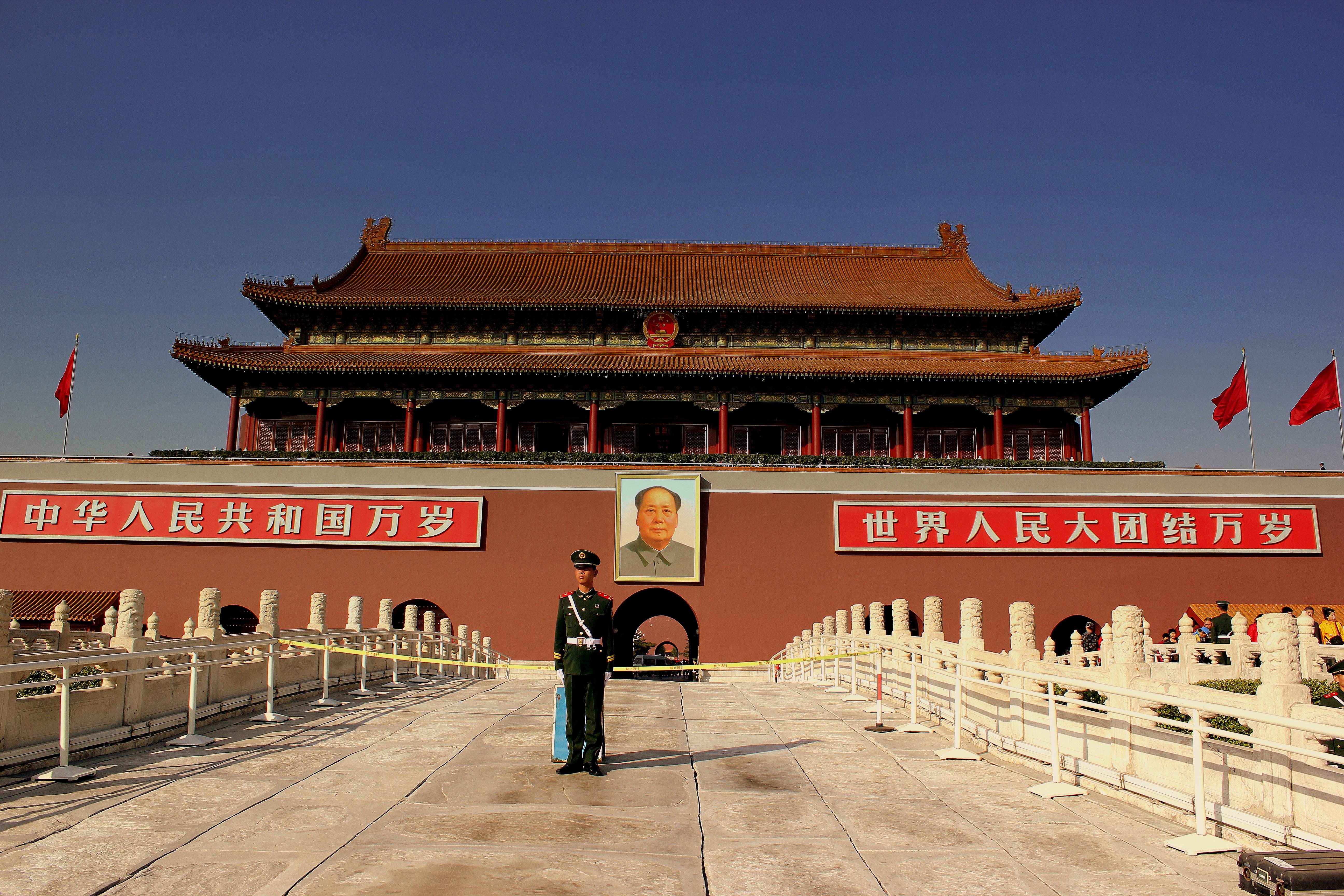 FileENTRANCE TO THE FORBIDDEN CITY BEIJING CHINA NOV 2012 8176099624