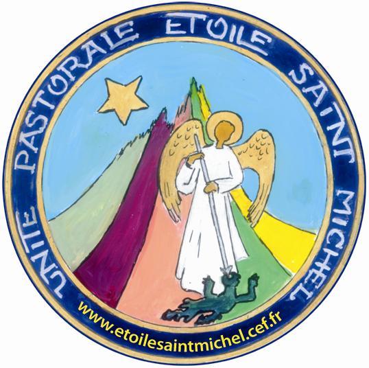 File:ESM logo.jpg