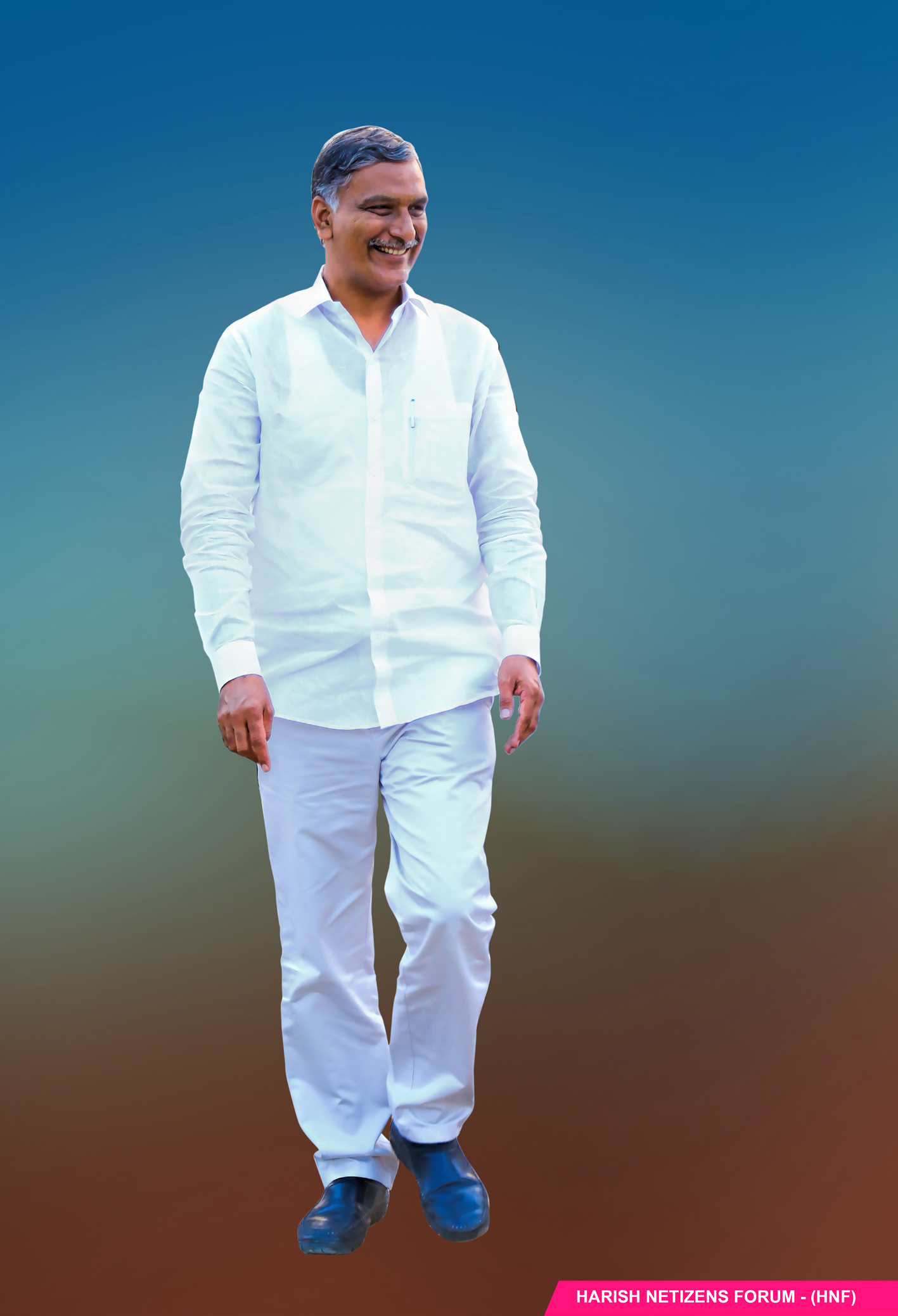 File:Harish Rao walking jpg - Wikimedia Commons