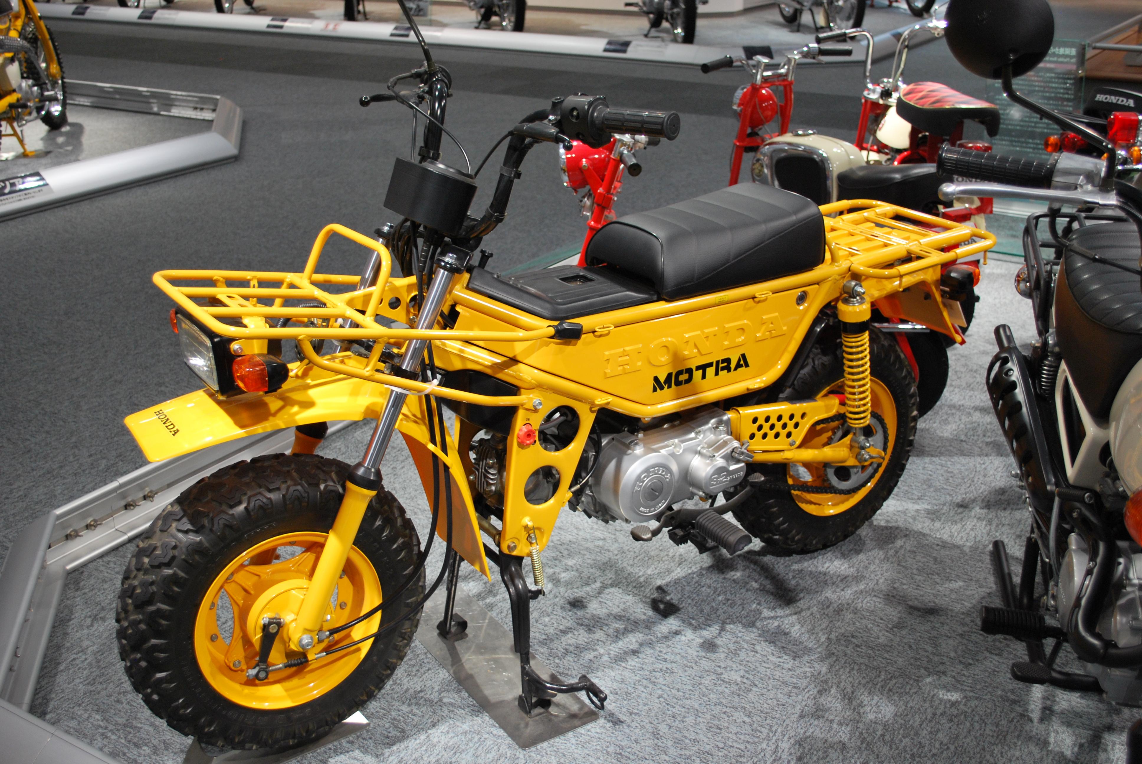 Honda Fat Cat For Sale Uk