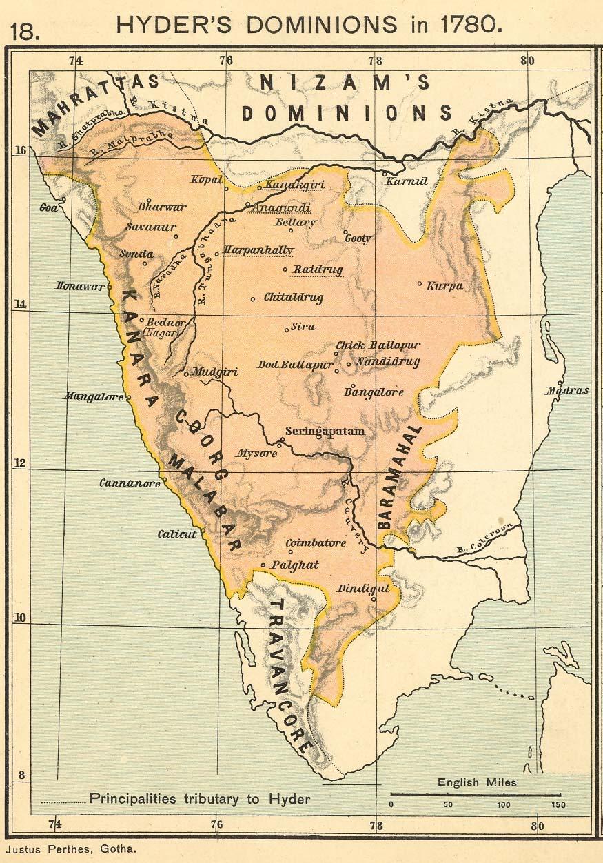 マイソール王国 - Wikiwand