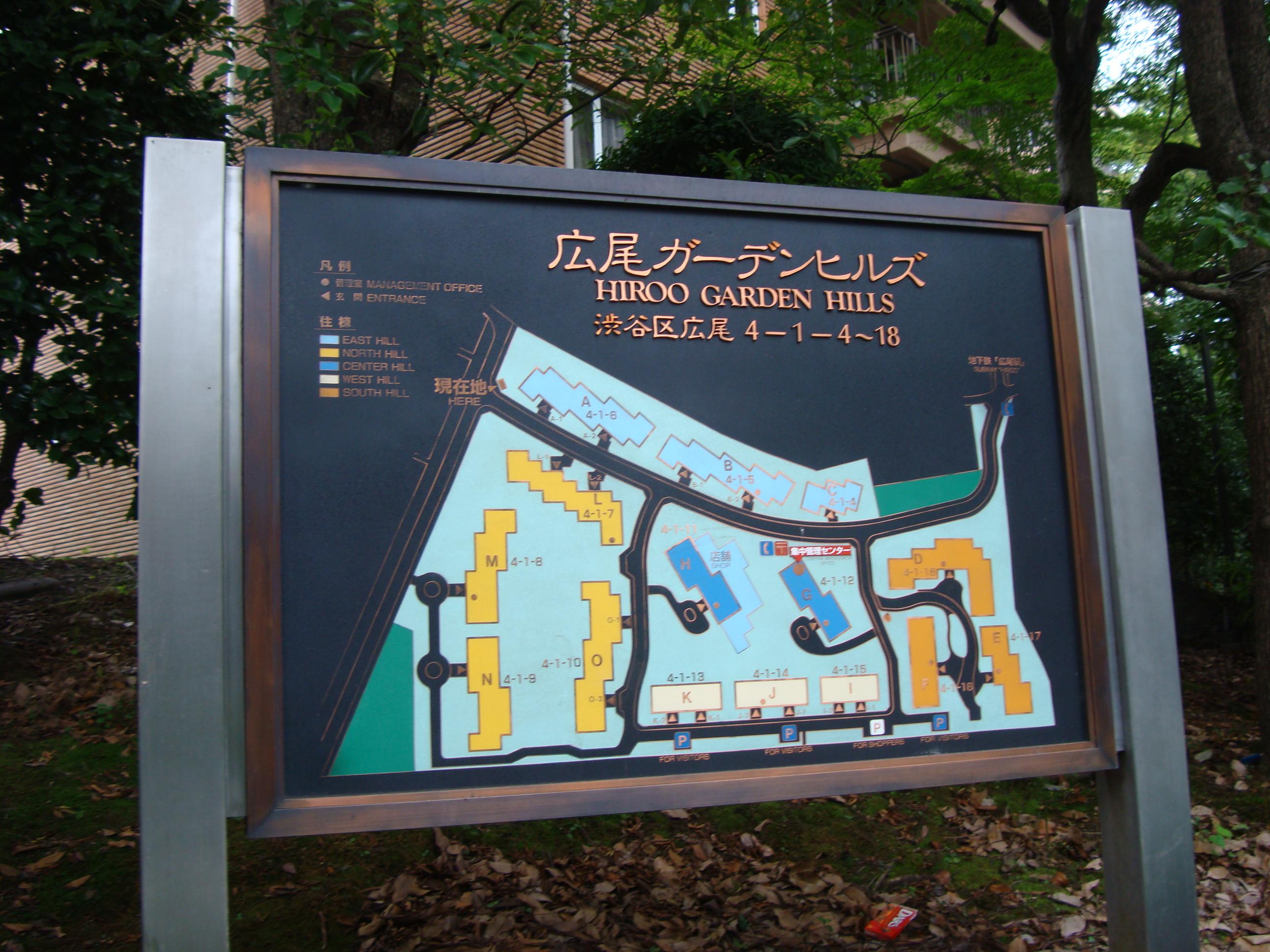 File:Information Map Garden Hills Tokyo