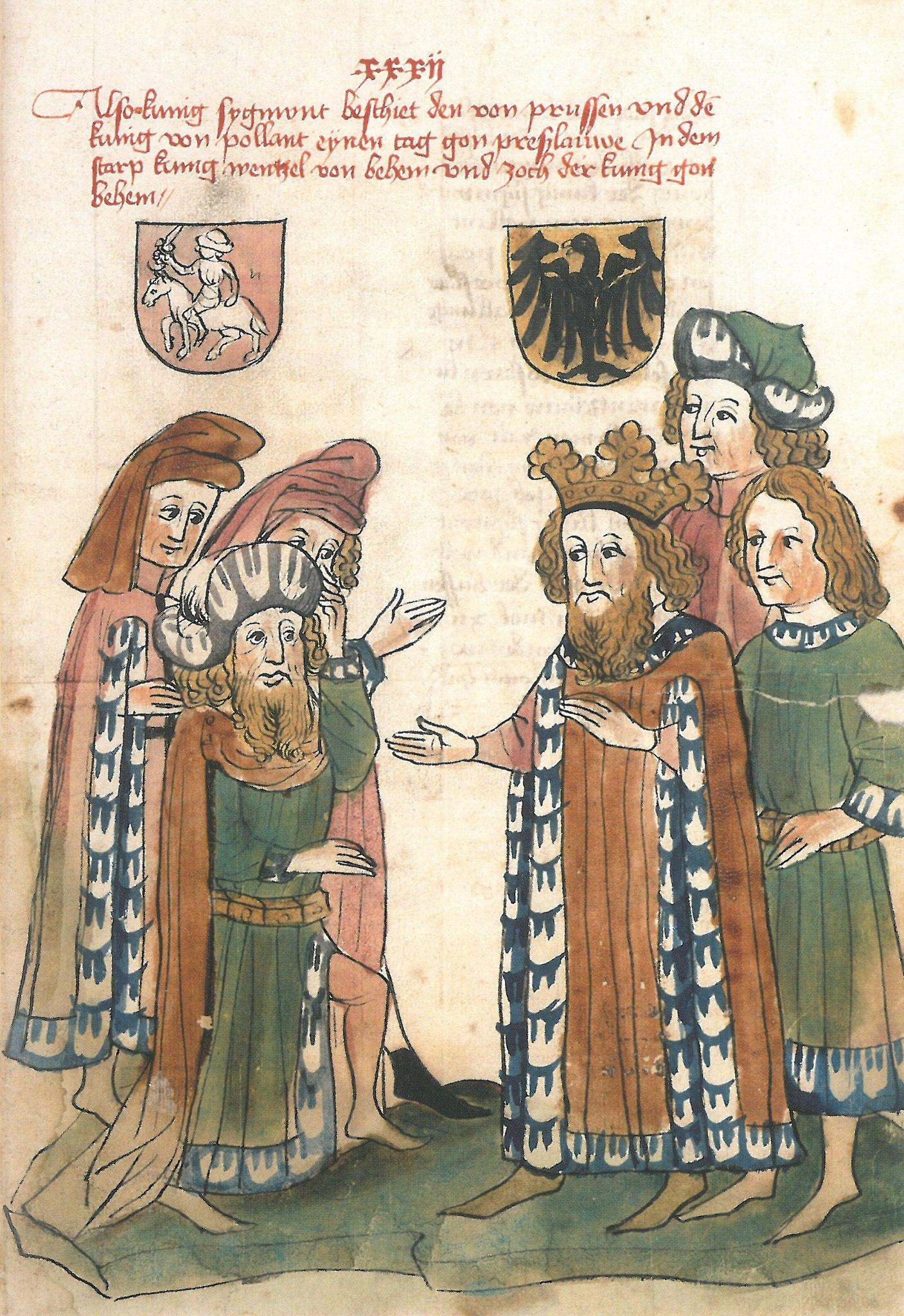 Ягайла, Пагоня (1443).jpg