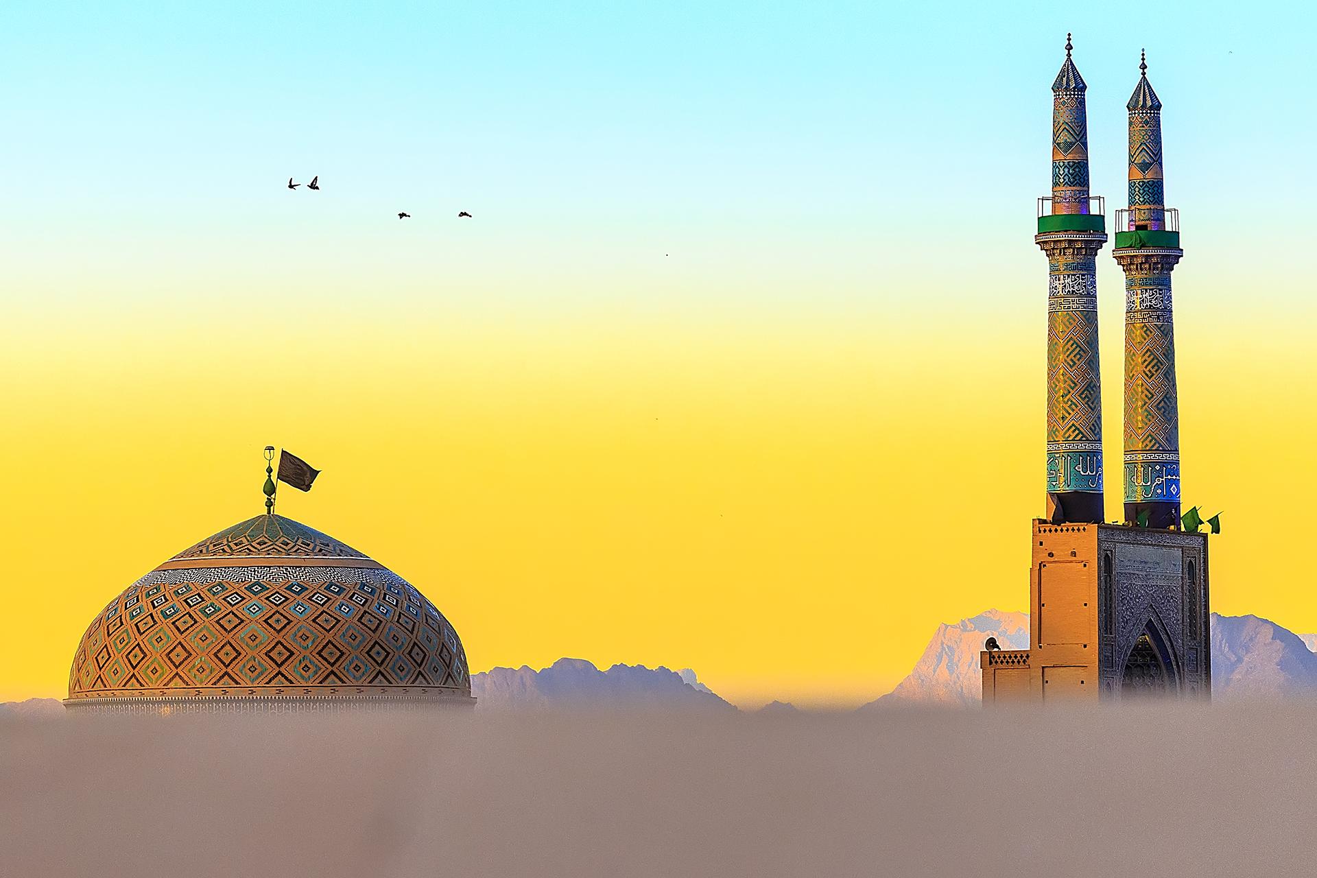 Yazd - Wikipedia