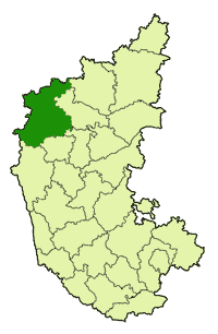 Akrali is in Belgaum district