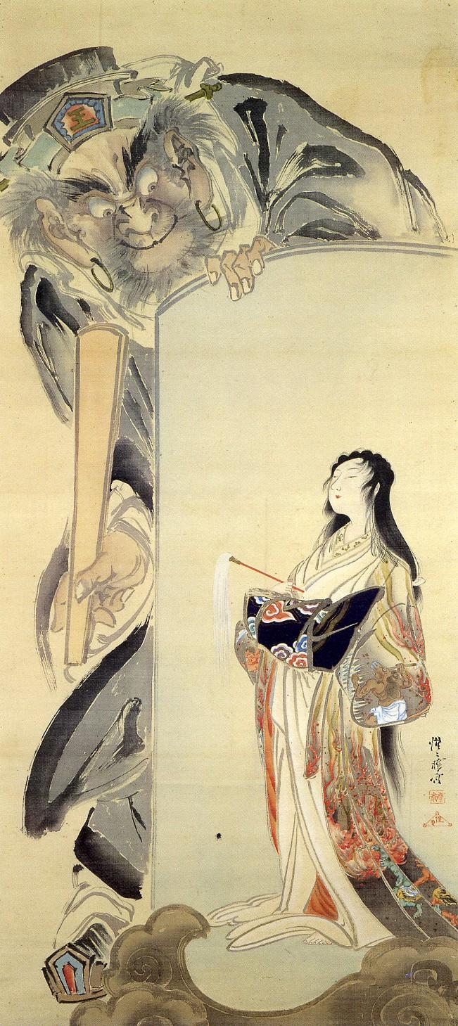 Kawanabe Kyosai EnmaToJigokudayu-zu.jpg