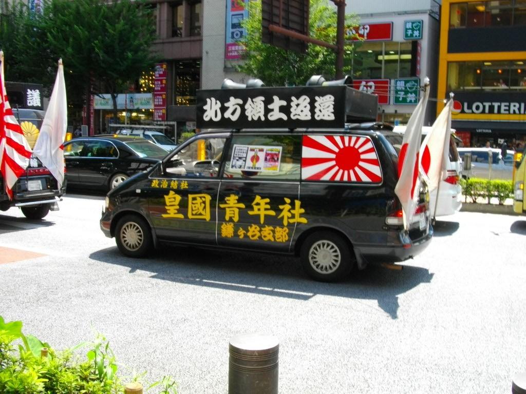 https://upload.wikimedia.org/wikipedia/commons/9/9f/Kokoku_Seinen-Sha_Gaisensha.JPG