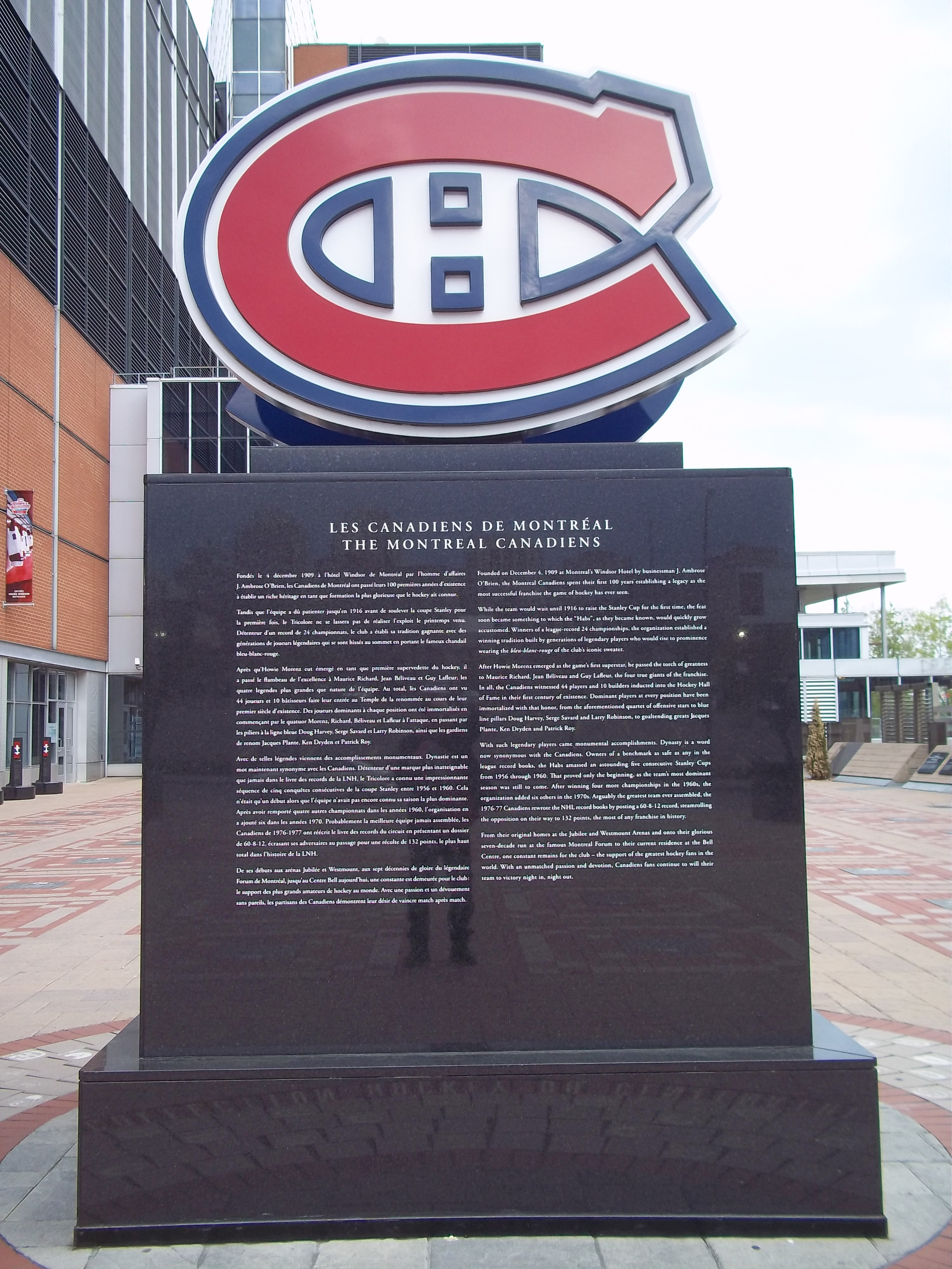 File Les Canadiens De Montreal 01 Jpg Wikimedia Commons