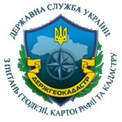 Logo of derzhgeokadastr of Ukraine.png