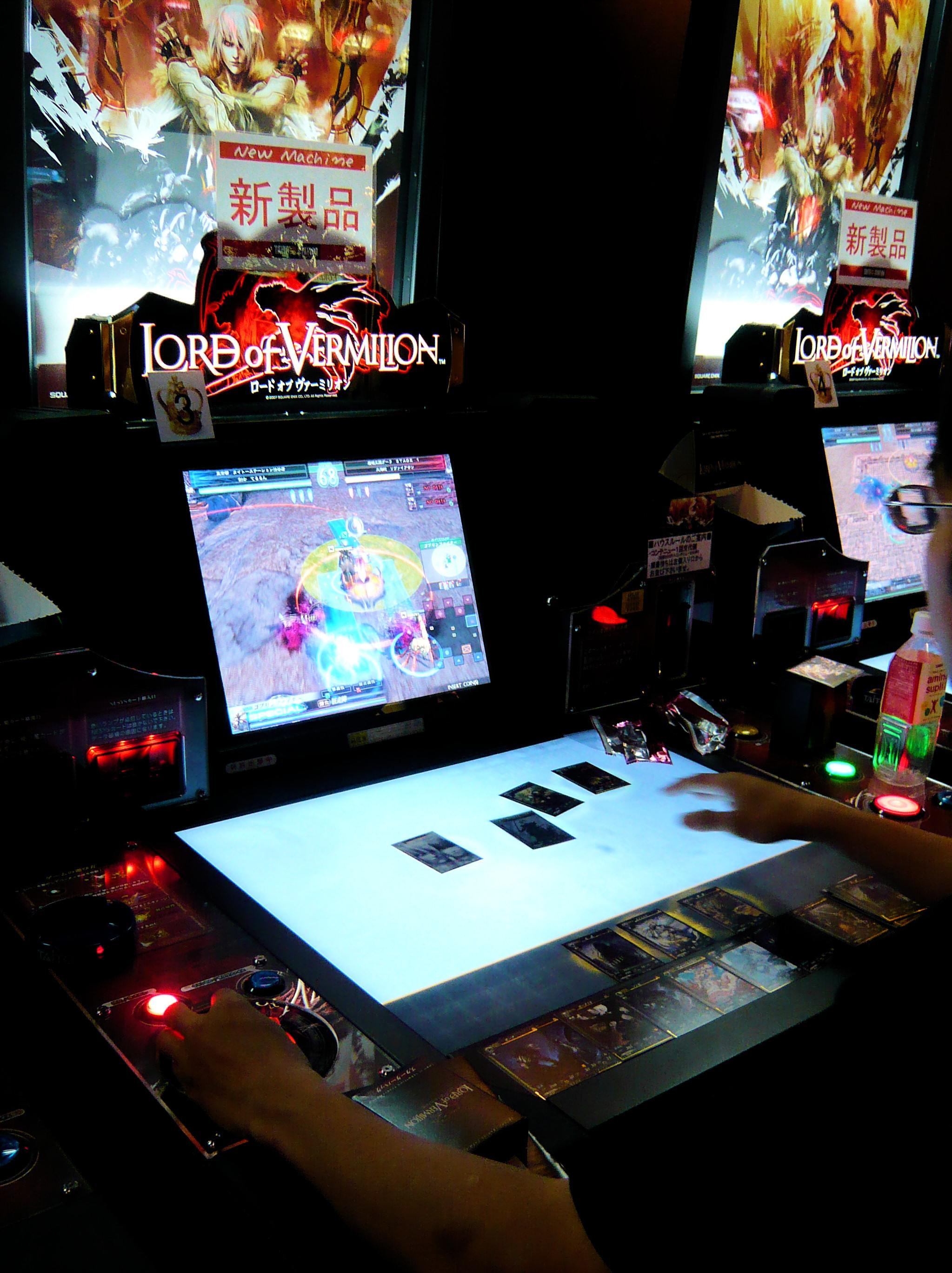 File:Lord of Vermilion videogame - Taito Station.jpg
