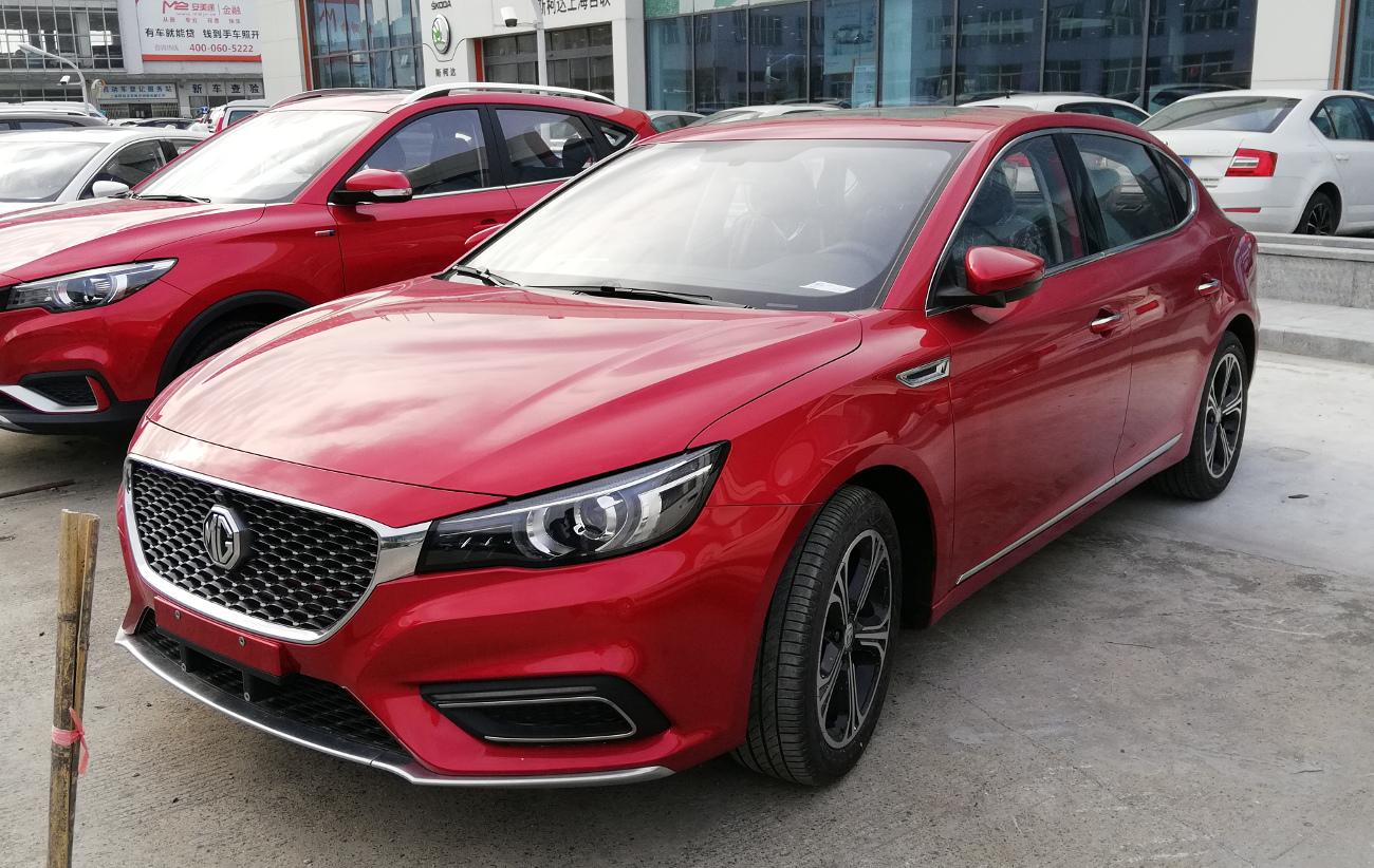 Mg6 China Car News
