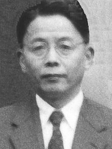 Masao Kotani Japanese physicist