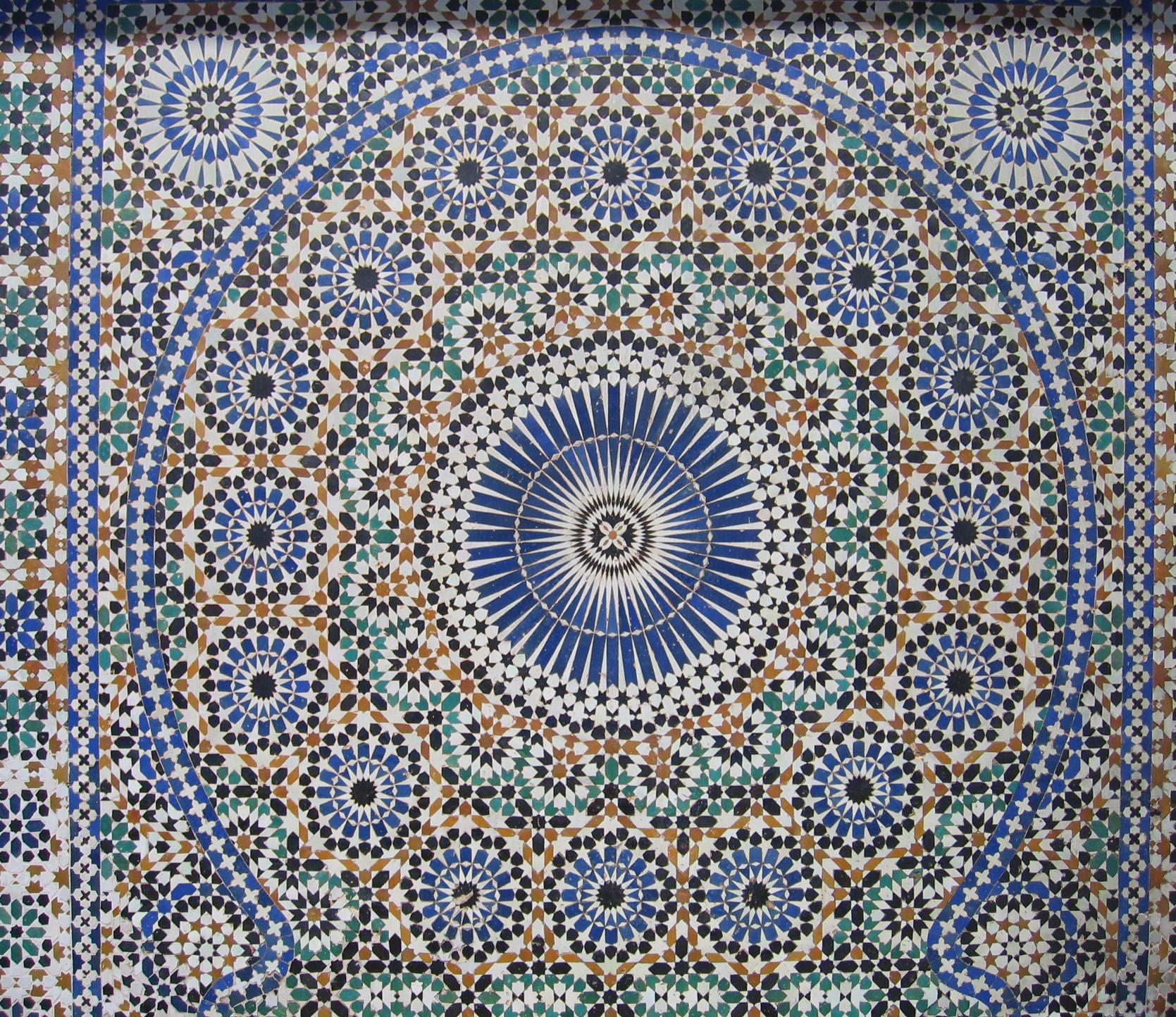 ��������� ������� Mekhnes_Place_El-Hedine_Mosaique2.jpg